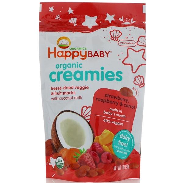 Nurture Inc. (Happy Baby), Organic Creamies, Freeze-Dried Veggie & Fruit Snacks, Strawberry, Raspberry & Carrot, 1 oz (28 g)