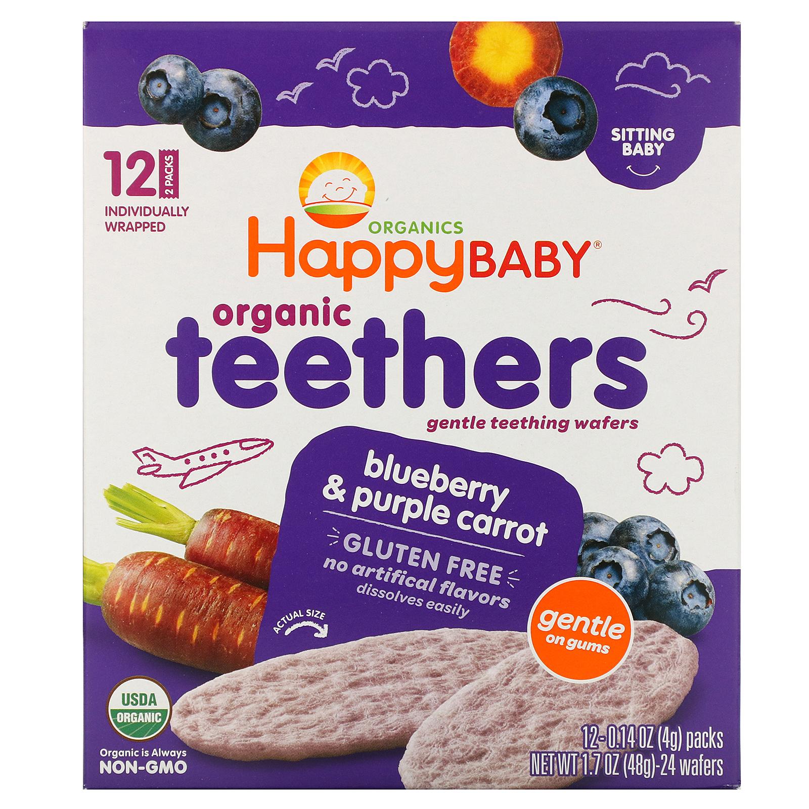 أفضل منتجات اي هيرب للأطفال سناكات للاطفال من اي هيرب افضل منتجات اي هيرب فاتح شهية للأطفال من اي هيرب منتجات الرضع من اي هيرب اي هيرب فيتامينات اطفال افضل فيتامينات للأطفال من اي هيرب اكل اطفال من اي هيرب افضل منتجات اي هيرب 2018