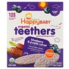 Happy Family Organics, Organic Teethers, Gentle Teething Wafers, Sitting Baby, Blueberry & Purple Carrot, 12 Packs, 0.14 oz (4 g) Each
