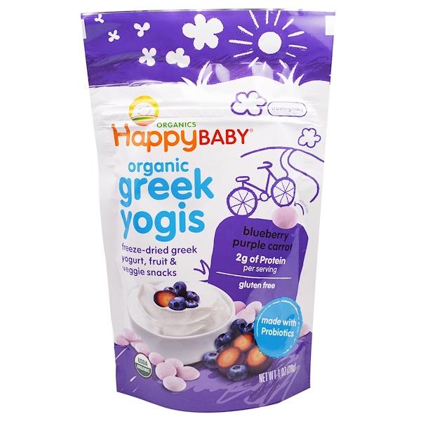Nurture Inc. (Happy Baby), Organic, Greek Yogis, Blueberry Purple Carrot, 1 oz (28 g)