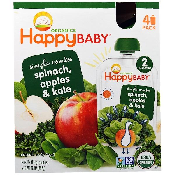 Nurture Inc. (Happy Baby), オーガニックハッピーベビー, シンプルコンボ, スピナッチ, アップル&ケール, ステージ2, 4個, 各4オンス (113 g)