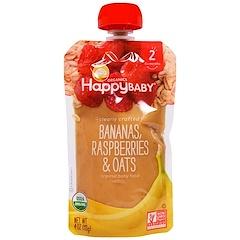 Happy Family Organics, オーガニック・ベイビーフード、クリアリー・クリエイテッド、バナナ、ラズベリー、オーツ、ステージ2、生後6ヶ月以上、4オンス(113 g)