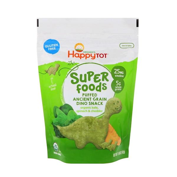 Happy Family Organics, Organics Happy Tot, Super Foods, Puffed Ancient Grain Dino Snack, Organic Kale, Spinach & Cheddar, 1.48 oz (42 g) (Discontinued Item)