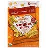 Happy Family Organics, オーガニックハッピートット、ラブマイベジー、ヒヨコマメストロースナックバッグ、オーガニックスイートポテト&ローズマリー、5袋、1袋当たり0.25 oz (7 g)