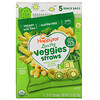 Happy Family Organics, Organics Happy Tot, Love My Veggies, Chickpea Straws Snack Bags, Organic Cheddar & Spinach, 5 Bags, 0.25 oz (7 g) Each