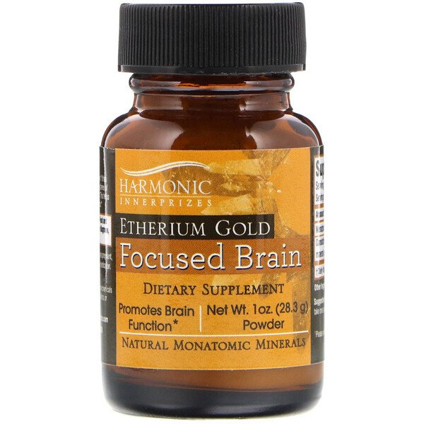 Harmonic Innerprizes, Etherium Gold, Focused Brain, 1 oz Powder (28.3 g)