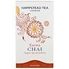 Hampstead Tea, スパイス入り有機栽培ハーブティー, カルマチャイ, 20袋, 1.41オンス (40 g)