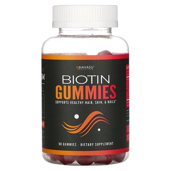 Biotin Gummies, 90 Gummies