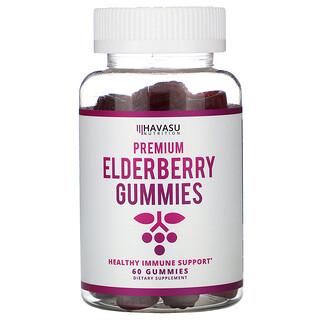 Havasu Nutrition, Premium Elderberry, жевательные таблетки с бузиной, 60шт.