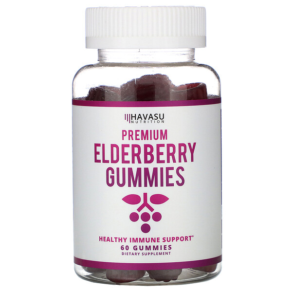 Premium Elderberry Gummies, 60 Gummies
