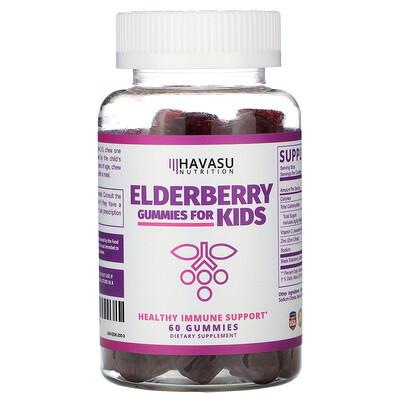 Havasu Nutrition жевательные таблетки с бузиной для детей, 60шт.