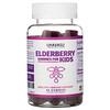 Havasu Nutrition, Elderberry Gummies for Kids, 60 Gummies