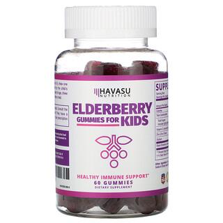 Havasu Nutrition, жевательные таблетки с бузиной для детей, 60шт.