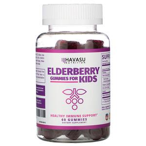 Havasu Nutrition, Elderberry Gummies for Kids, 60 Gummies отзывы покупателей