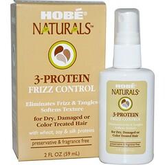 Hobe Labs, 3-プロテイン 縮れ毛コントロール 2 fl oz (59 ml)