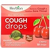 Herbion, 天然、咳止めドロップ、チェリー、18個