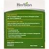 Herbion, All Natural, Chest Rub, 3.53 oz (100 g)