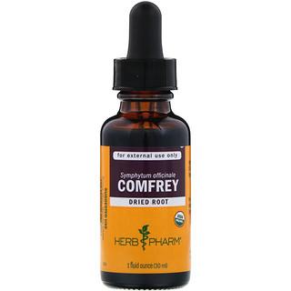 Herb Pharm, سنفيتون ١ وقيه (٣٠ ملى)
