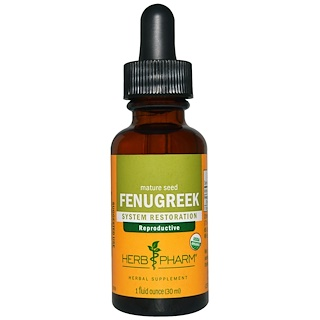 Herb Pharm, Fenugreek, 1 fl oz (30 ml)