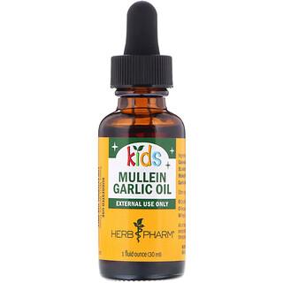 Herb Pharm, ムレイン/ガーリック キッズ イヤーオイル、 1 fl oz (30 ml)