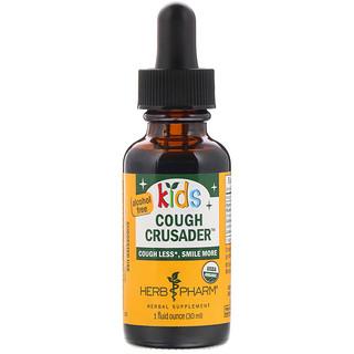 Herb Pharm, Crusader Orgânico, para Tosse de Crianças, Sem Álcool, 30 ml