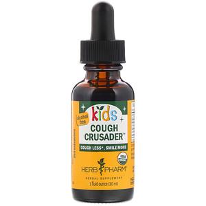 Херб Фарм, Organic Kids Cough Crusader, Alcohol Free, 1 fl oz (30 ml) отзывы