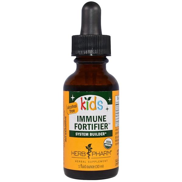 Herb Pharm, Kid's Immune Fortifier System Builder,無酒精,1盎司(30毫升)