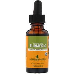 Herb Pharm, Turmeric, 1 fl oz (30 ml)