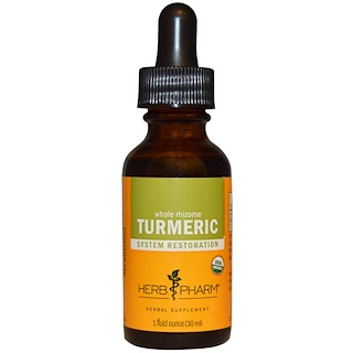 Herb Pharm, Rhizome entier, Curcuma, 1 fl oz (30 ml)
