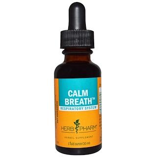 Herb Pharm, Calm Breath, Respiratory System, 1 fl oz (30 ml)