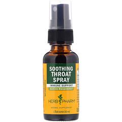 Herb Pharm, 喉嚨舒緩噴霧,1 盎司(29.6 毫升)