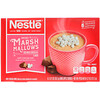 Nestle Hot Cocoa Mix, Mini Marshmallows, Rich Milk Chocolate Flavor, 6 Envelopes, 0.71 oz (20.2 g) Each