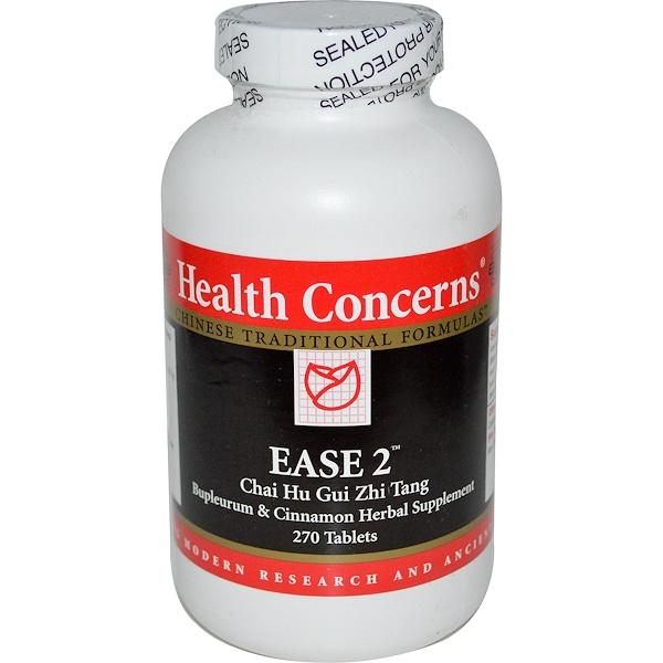 Health Concerns, Ease 2, Bupleurum & Cinnamon Herbal Supplement, 270 Tablets (Discontinued Item)