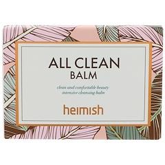 Heimish, All Clean Balm, 120 ml