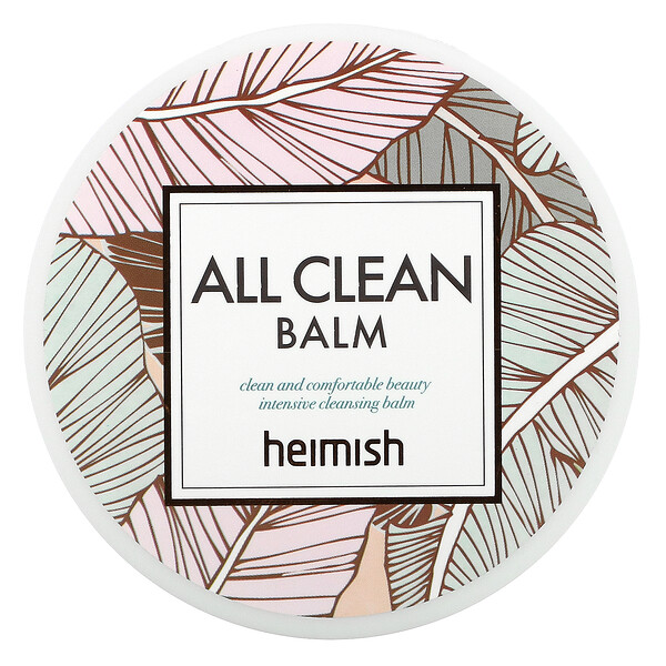 Heimish, All Clean香膏,120毫升