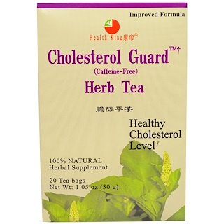 Health King, Cholesterol Guard Herb Tea, Caffeine Free, 20 Tea Bags, 1.05 oz (30 g)