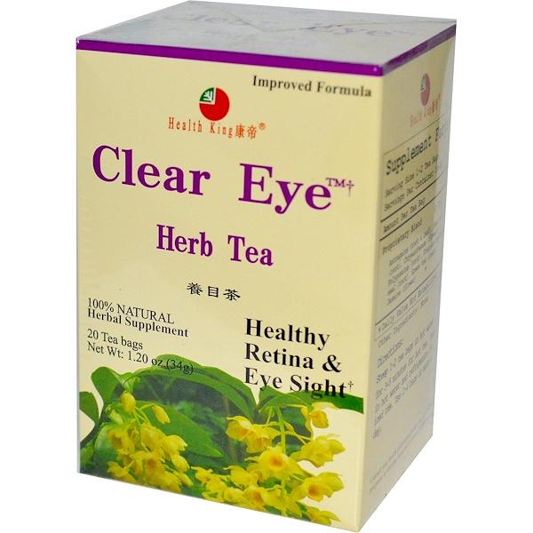 Health King, Травяной чай с мускатным шалфеем, 20 пакетиков, 34 г (1,20 унции)