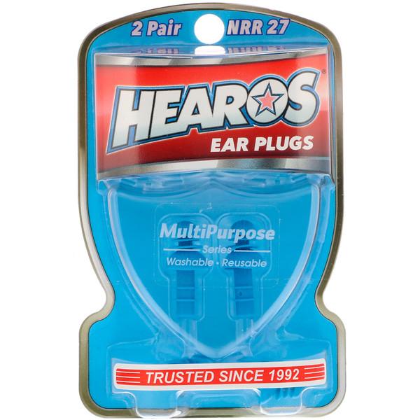 Hearos, Ear Plugs, Multi-Purpose Series, 2 Pair + Free Case
