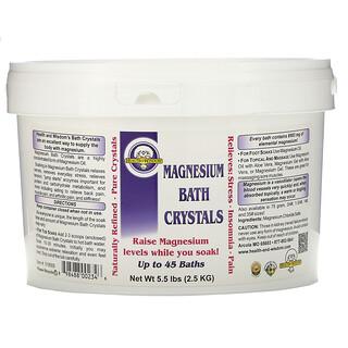 Health and Wisdom, Magnesium Bath Crystals, 5.5 lbs (2.5 kg)
