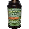 HealthForce Nutritionals, ZeoForce, Detoxification, 52.9 oz (1500 g) (Discontinued Item)