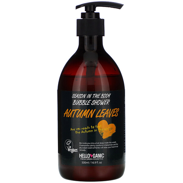 Helloganic, Season In the Body Bubble Shower, Autumn Leaves, 16.9 fl oz (500 ml)