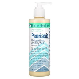 Home Health, Psoriasis, gel de baño para el cuerpo y el cuero cabelludo, 8 fl oz (236 ml)