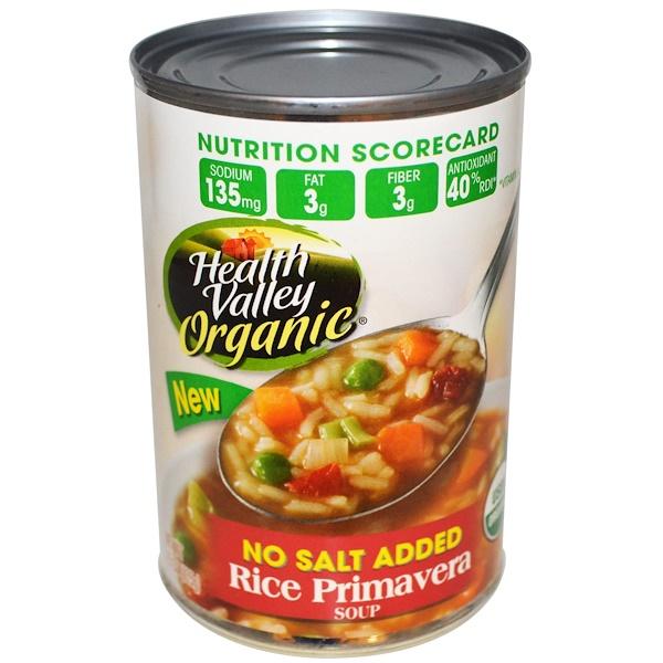 Health Valley, Organic Rice Primavera Soup, No Salt Added , 15 oz (425 g) (Discontinued Item)