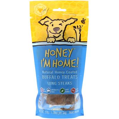 Honey I'm Home Natural Honey Coated Buffalo Treats, Lung Steaks, 1.76 oz (50 g)