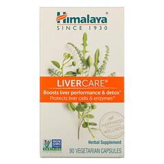 Himalaya, 肝臟護理,90粒素食膠囊