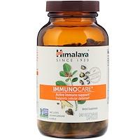 ImmunoCare, 240 вегетарианских капсул - фото