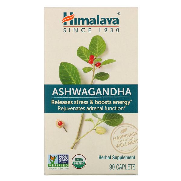 Himalaya, Ashwagandha, 90 comprimidos