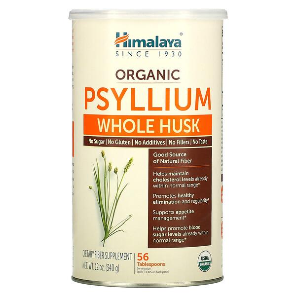 Himalaya, Organic Psyllium Whole Husk, 12 oz ( 340 g)