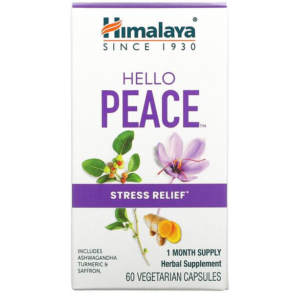 Himalaya, Hello Peace, Stress Relief, 60 Vegetarian Capsules