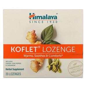 Хималая Хербал Хэлскэр, Koflet, 20 Lozenges отзывы покупателей
